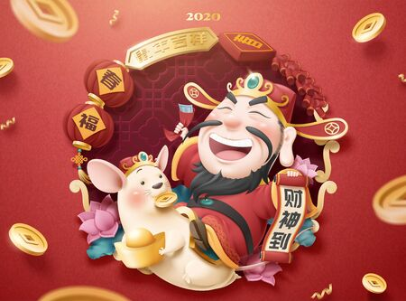 Laughing god of wealth and white mouse holding gold ingot on red background, Chinese text translation: Fortune, auspicious rat year, welcome the caishen