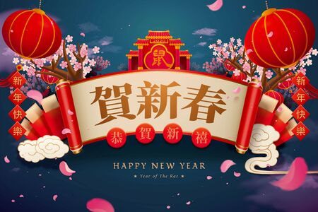 New year illustration with scroll and hanging lanterns, Chinese text translation: Best wishes for the year to come, happy lunar year, rat Иллюстрация