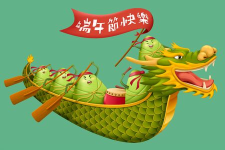 Cartoon zongzi dragon boat racing team including paddler, drummer and steerer for duanwu festival isolated on green background, Holiday's name written in Chinese characters Vettoriali
