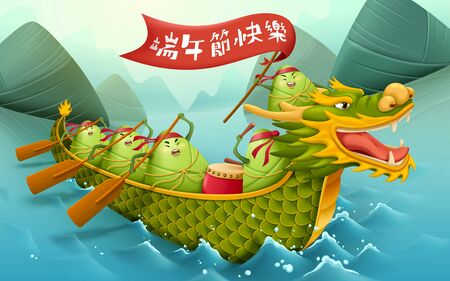 Cartoon zongzi dragon boat racing team upon turbulent river, Happy duanwu festival written in Chinese characters