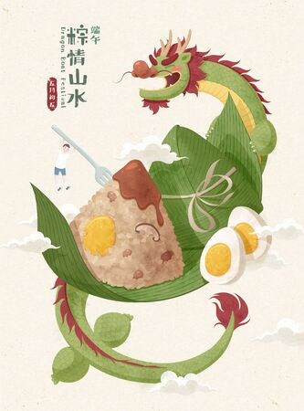 Delicious zongzi with a Chinese dragon flying around it in the sky, Duanwu festival greetings and May 5th written in Mandarin text