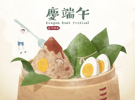 Delicious zongzi in bamboo steamer with a miniature boy hanging on it, Celebrating Duanwu Festival and May 5th written in Mandarin text