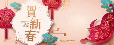 Happy lunar year paper cutting banner design with fuchsia pink floral hanging lanterns and cute ox on beige background, Fortune and happy new year written in Chinese words