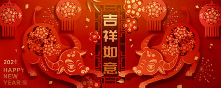 Year of the ox paper cutting banner design, two cute oxen facing each other over red background, Auspicious and fortune written in Chinese words