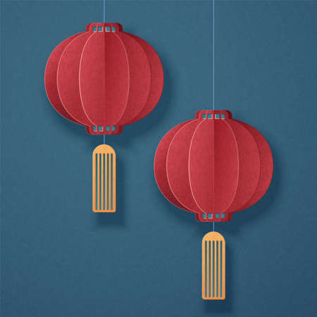 Traditional Chinese hanging round lanterns in papercut style on dark turquoise background