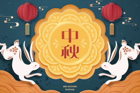 Papercut style giant mooncake with two lovely rabbits design, Mid Autumn Festival written in Chinese words