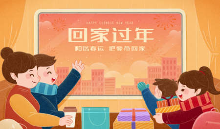 Chinese New Year travel rush illustration with cute family sitting on train, Translation: Return home and enjoy family reunion, Travel safely and bring love back to our family