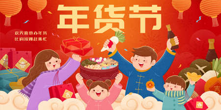 Spring festival banner, Translation: Good fortune, Spring, Prosperity, Chinese new year shopping, go shopping and experience the hustle and bustle of the market