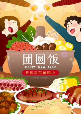 Poster for pre-order from restaurant, Asian family doing beer cheers and enjoying a meal, Translation: Reunion dinner, Pre order tasty dishes now Vecteurs