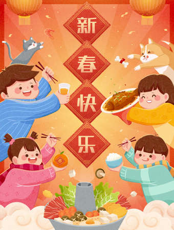Happy New Year banner with Asian family enjoying tasty cuisines, Chinese Translation: Chinese happy new year