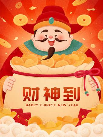 Chinese God of Wealth holding a huge bag of coins with red envelopes and ingots aside, Translation: Caishen is arriving Vektorové ilustrace
