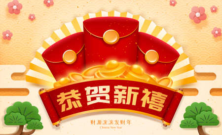 Red envelope with scroll on fan pattern background, Translation: Happy Chinese new year, May you be prosperous and wealthy 向量圖像