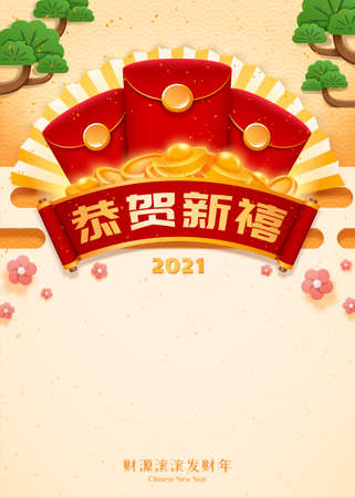 Red envelope and scroll on fan pattern background with copyspace, for website background use, Translation: Happy Chinese new year, May you be prosperous and wealthy