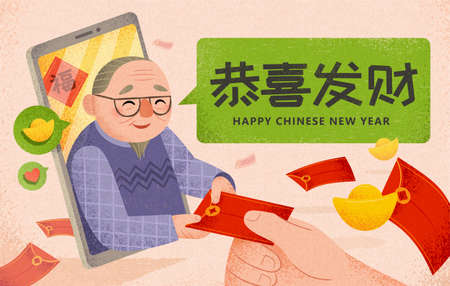 Cute grandpa giving red envelopes via smartphone with greeting message, concept of digital or virtual red envelope, Text: May you be happy and prosperous