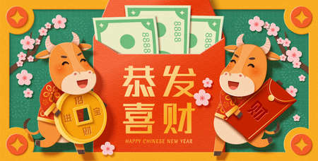 Big red envelope with two cute cows standing aside, illustration in 3d paper cut style, concept of year of the ox, Chinese text: Best wishes for great fortune