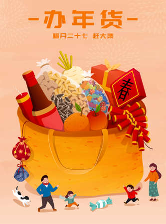 Miniature Asian people running by a large shopping bag full of food and goods, Translation: CNY shopping, 27th December, Go to market, Spring