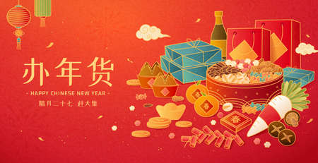 Traditional lunar new year supplies banner, Chinese translation: New year shopping festival, 27th December, go to the market, spring 矢量图像