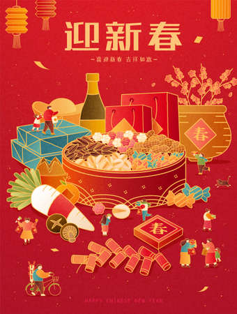 CNY poster of miniature people walking among spring festival food, Translation: Happy Chinese new year, May you be prosperous in the coming year 矢量图像