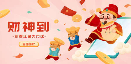 Chinese god of wealth and cattle jumping out from smartphone, concept of prize giveaway online promo, Translation: Caishen is coming, Red envelope giveaway, Click now