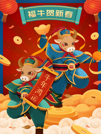 Two bulls with Door God armor dancing on gold coins and ingots, concept of Chinese zodiac sign ox, Translation: Celebrate the year of ox, May you be prosperous in the new year 矢量图像