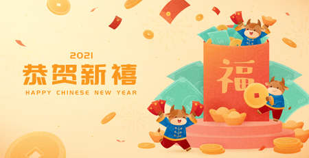 2021 Lunar Year banner designed with a big red envelop along with ox happily holding ingots, coins standing on the stage celebrating, Chinese text: Best wishes for the New Year