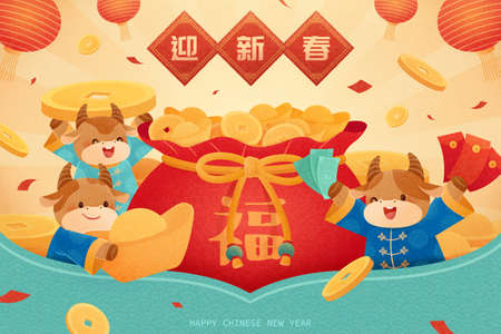 Large lucky bag full of gold coins with cute cattle cheering aside, concept of Chinese zodiac sign ox, Translation: Welcome the new year, Fortune Vetores