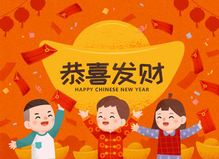 Asian children cheering happily with red envelopes falling from top, concept of Chinese new year celebration. Translation: May you be prosperous