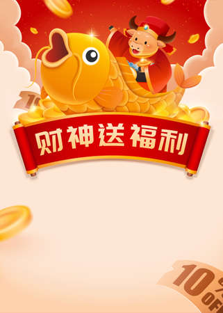 Cute ox Caishen riding on goldfish and sending coupons and money from sky. Web template with copyspace. Translation: May Chinese god of wealth bring you good fortune