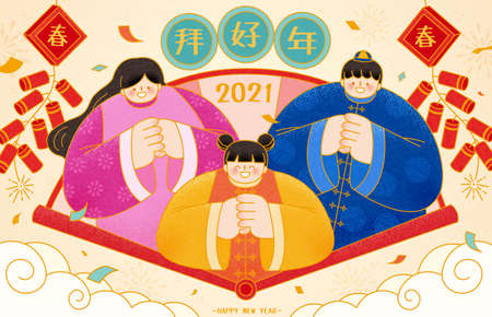 2021 Chinese new year poster. Cute Asian family making greeting gestures with Japanese paper fan in the background. Translation: Spring, Chinese new year visit