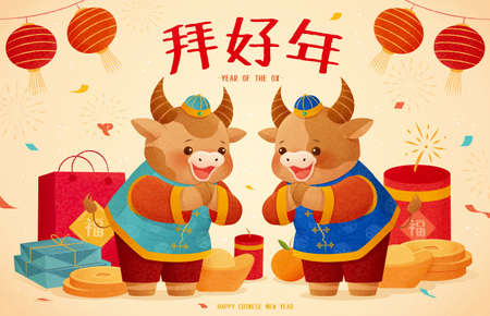 Cute cattle making greeting gestures with new year objects in the background. Concept of 2021 Chinese zodiac sign ox. Translation: Chinese new year visit 矢量图像