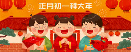Chinese new year banner. Cute Asian children visiting friends with traditional house in the background. Translation: Visiting friends and relatives on January 1st 矢量图像