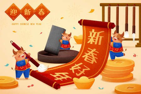 Miniature bull writing Chinese calligraphy on scroll with brush holder in the background. Concept of 2021 Chinese zodiac sign ox. Translation: Happy lunar new year, Welcome the new year