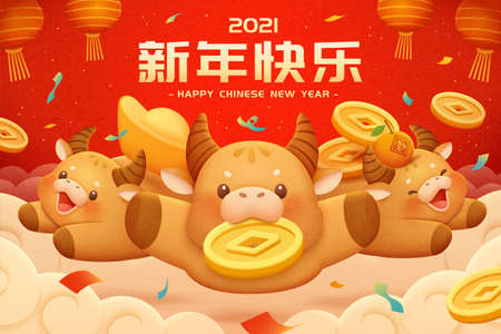 2021 CNY greeting card. Three cattle flying above cloud with gold coins. Concept of Chinese zodiac sign ox. Translation: Happy Chinese new year