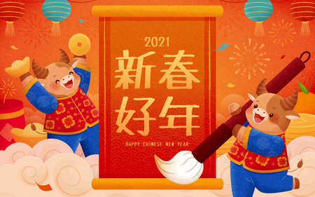 Cute bulls writing Chinese greeting calligraphy on scroll. Concept of 2021 Chinese zodiac sign ox. Translation: Happy lunar new year 矢量图像