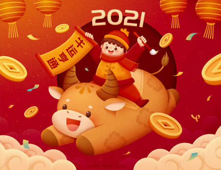 Playful boy riding on cute cattle with gold coins and confetti falling around. Concept of Chinese zodiac sign ox. Translation: May the good fortune be upon you