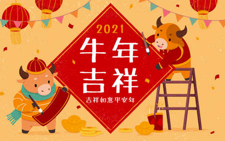 2021 Chinese new year poster with cute cattle writing calligraphy on spring couplet. Illustration in hand drawn design. Translation: May you be safe and happy in the year of ox 矢量图像