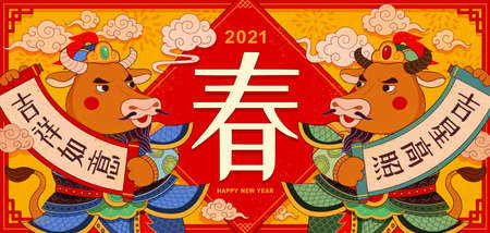 Bulls with Chinese ancient armor holding scrolls. 2021 CNY banner, concept of Chinese door gods. Translation: Spring, Happy lunar new year