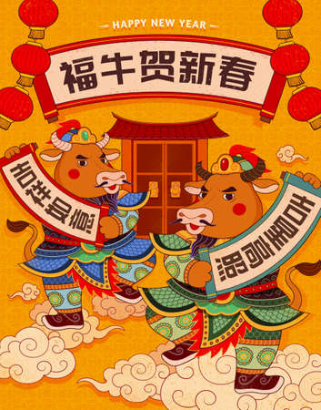 Bulls with Chinese ancient armor holding scrolls in front of door. 2021 CNY banner, concept of Chinese door gods. Translation: Happy lunar new year, May good fortune be upon you 矢量图像