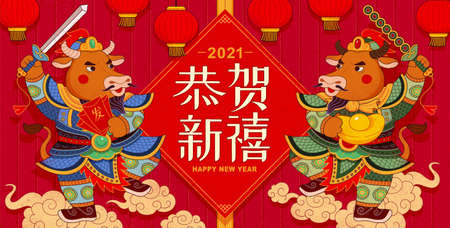 Bulls wearing Chinese ancient armor with sword in hand and standing in front of red door. 2021 CNY banner, concept of Chinese door gods. Translation: Wealth, Happy lunar new year 矢量图像