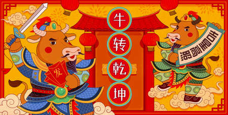 Bulls with Chinese ancient armor holding sword and scroll. 2021 CNY banner, concept of Chinese door gods. Translation: Wealth, May the good fortune be upon you