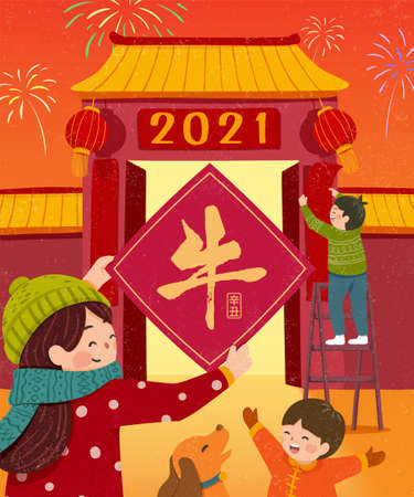2021 Chinese new year poster. Asian young people putting spring couplets on red Chinese door. Translation: Ox
