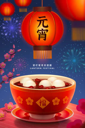 Sweet dumplings in red porcelain bowl with night lantern scene background. Concept of traditional Yuanxiao food. 3d illustration. Translation: Lantern festival Ilustración de vector