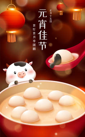 2021 3d Chinese Yuanxiao poster. Cute baby cow looking at sesame glutinous rice balls with appetite. Translation: Lantern festival, Enjoy the holiday
