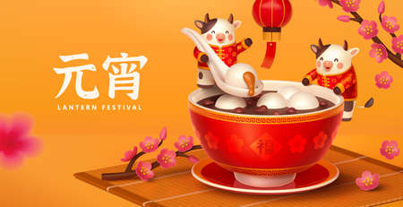2021 3d cartoon Yuanxiao banner. Cute cows eating tasty sweet dumplings. Concept of Chinese traditional food. Translation: Lantern festival