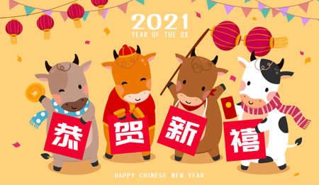 Cute cows holding square couplet and having fun at party. Concept of 2021 Chinese zodiac sign ox. Translation: Happy lunar new year 向量圖像