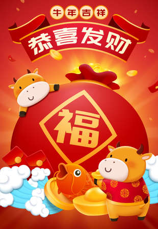 CNY poster with cute bull playing around a large lucky bag. Concept of 2021 Chinese zodiac sign ox. Translation: Happy lunar new year, May you be prosperous, Fortune