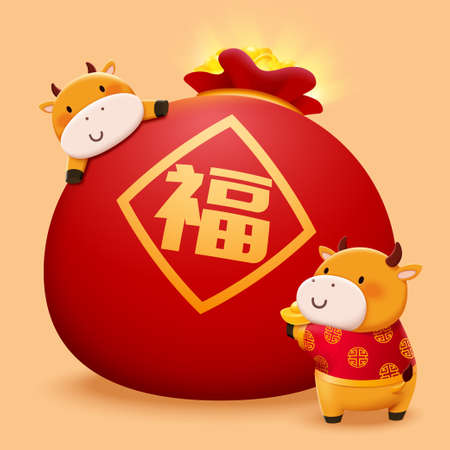 Cute cattle playing around a large lucky bag. Concept of 2021 Chinese zodiac sign ox. Element isolated on beige background. Translation: Fortune