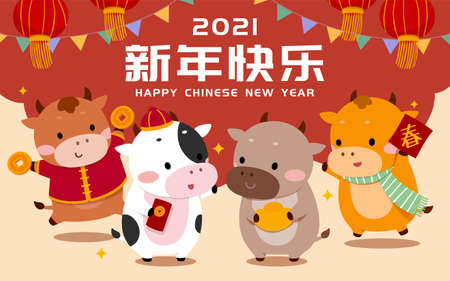 Cute cows with traditional costumes having fun at party. Concept of 2021 Chinese zodiac sign ox. Translation: Happy lunar new year