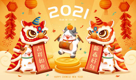2021 CNY poster with cute cows performing lion dance show. Concept of Chinese zodiac sign ox. Translation: Happy Chinese new year. Vettoriali