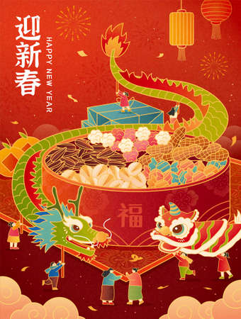 Asian people performing lion dance show around a huge round box full of traditional snacks. CNY poster. Translation: Happy Chinese new year.